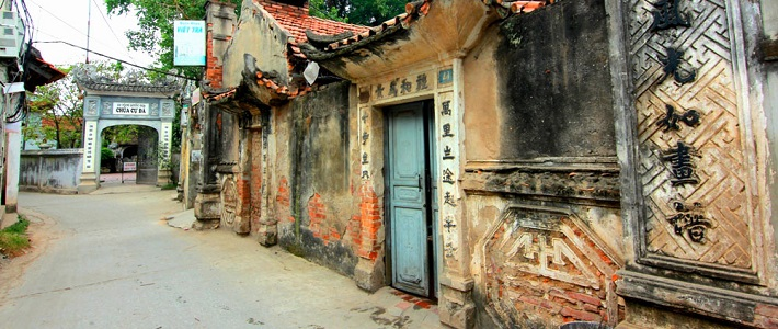 Ancien village de Cu Da