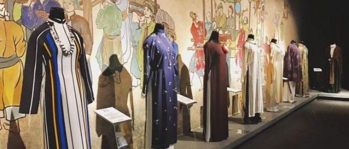 Musée du Ao Dai